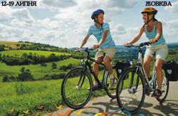 На Львівщині вперше пройде Європейський тиждень велотуризму
