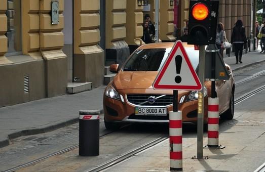 У історичному центрі Львова від сьогодні обмежили рух транспорту