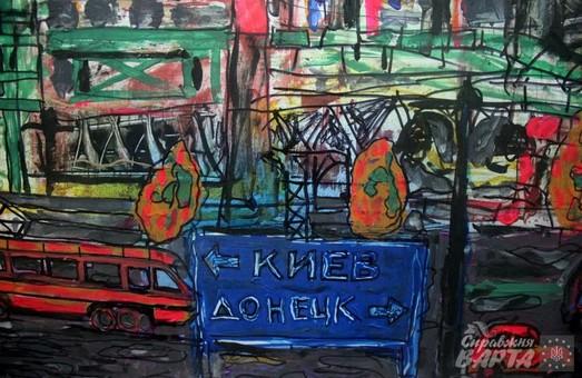 """У львівській галереї """"Дзиґа"""" розпочалась виставка живопису Віктора Лукашева (ФОТО)"""