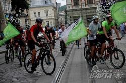 У Львові фінішував благодійний велопробіг за участі незрячих (ФОТО)