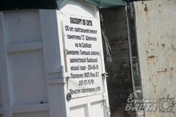 Пам`ятник Шевченку у Львові змінився до невпізнаваності (ФОТО)