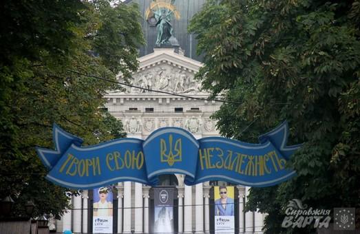 У Львові розпочався тверезий ярмарок до Дня Незалежності (ФОТО)