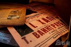 """У рамках LvivKlezFest 2015 розпочалась виставка """"Мандруючі зірки"""" (ФОТО)"""