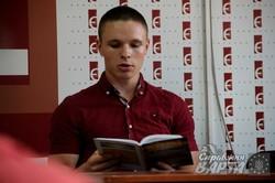 """У Львові відбулась презентація книжки """"Крим по-українськи"""" (ФОТО)"""