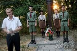У Львові вшанували пам'ять загиблих у Другій світовій війні (ФОТО)