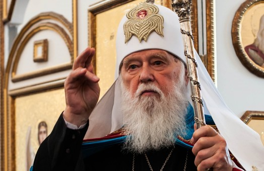 До Львова з тривалим візитом прибуде Патріарх Філарет (ПРОГРАМА)