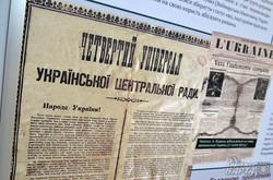 У Львові відкрилась фотодокументальна виставка «Українська Друга світова» (ФОТО)