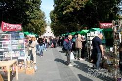 У Львові розпочав свою роботу 22-ий щорічний Форум видавців (ФОТО)