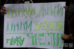 """Під львівським Апеляційним Господарським судом відбувся пікет через забудову парку """"Знесіння"""" (ФОТО)"""