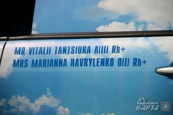 До Львова завітали дніпропетровські мандрівники, які вирушають у навколосвітню подорож (ФОТО)