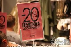 """У Львові відкрили недобудований ТЦ """"Форум"""" (ФОТО)"""
