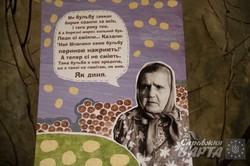 """У Львові розпочалась яскрава та іронічна виставка """"Баба-жаба"""" (ФОТО)"""