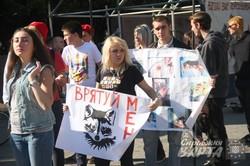Львовом пройшов антихутряний марш (ФОТО)