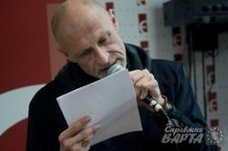 """Юрко Іздрик презентував у Львові свою нову збірку """"Календар любові"""" (ФОТО)"""