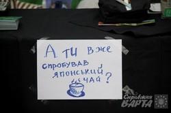 """Як """"Країна Мрій"""" завітала до Львова (ФОТО)"""