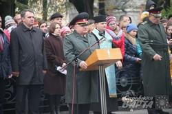 Першокурсники ліцею ім. Героїв Крут у Львові склали урочисту присягу (ФОТО)