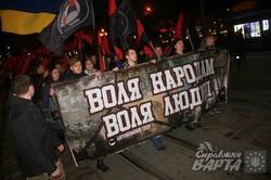 "Львовом пройшов Марш УПА ""Воля народам, воля людині!"" (ФОТО)"