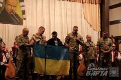 Українське товариство сліпих відзначило Міжнародний день білої тростини концертом (ФОТО)