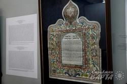 У Львові показали єврейські шлюбні контракти XVIII-XIX ст. (ФОТО)