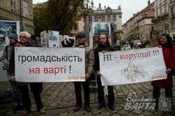 Під станами Львівської міської ради відбувся пікет проти незаконних забудов (ФОТО)