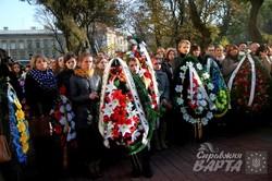 У Львові провели в останню путь викладача-воїна Володимира Труша (ФОТО)