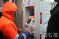 У Львові встановили перші в Україні карткові паркомати (ФОТО)
