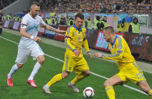 Україна-Словенія 2:0 (ФОТО)