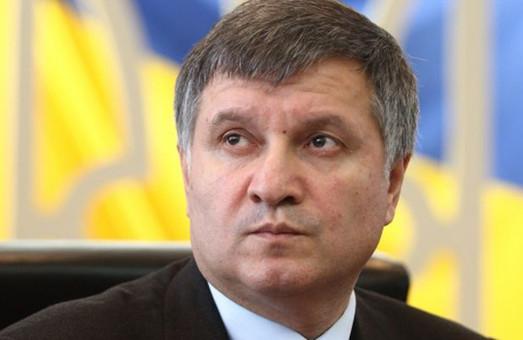 Аваков попереджає про можливі теракти у Львові