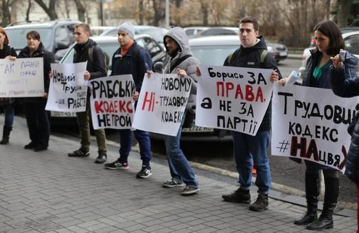 """Активісти """"Автономного опору"""" вийшли на вулиці Львова вимагати поправок до Трудового кодексу"""