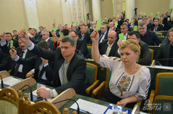 Львівську обласну раду VII скликання очолив Олександр Ганущин (ФОТО)