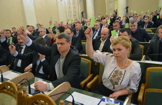 Депутати Львівської облради визначили голів та склад депутатських комісій