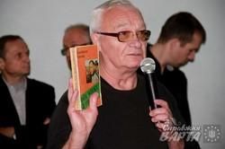 У Львові стартував українсько-польський футбольний турнір (ФОТО)