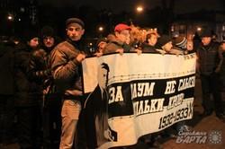 У Львові пройшла мовчазна хода пам`яті жертв Голодомору (ФОТО)