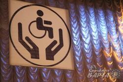 Як у Львові відзначають Міжнародний день інваліда (ФОТО)