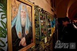 У Львові презентували виставку до 100-річчя від дня народження Патріарха Димитрія (ФОТО)