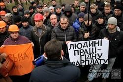 У Львові шахтарі Незалежної профспілки гірників України вийшли на протест (ФОТО)