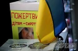 У Львові громадські активісти провели рейд містом у пошуках незаконних скриньок для пожертв (ФОТО)