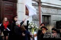 У Львові відкрили пам`ятну дошку видатній поетесі та дисидентці Ірині Калинець (ФОТО)