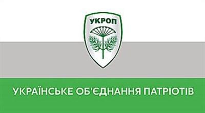 УкрОП (Українське Об'єднання Патріотів)