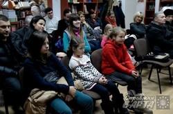 """Кость Гнатенко презентував у Львові свою """"Рожеву мрію"""" (ФОТО)"""