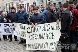 Бійці АТО вимагають від влади Львова обіцяного житла (ФОТО)