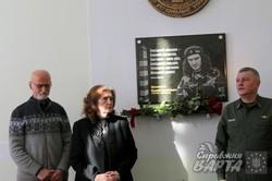У Львові відкрили меморіальну дошку Кузьмі Скрябіну (ФОТО)