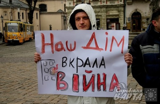 У Львові переселенці з Донбасу вийшли на вулиці міста з плакатами у руках (ФОТО)