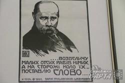 У Львові представили особисті речі та картини Тараса Шевченка (ФОТО)