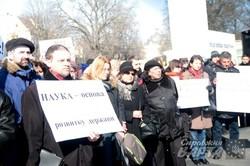 У Львові науковці вийшли на масовий пікет через скорочення штату та заборгованість (ФОТО)