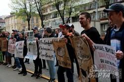 У Львові громадські активісти вийшли на пікет до стін СБУ (ФОТО)
