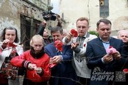 У День примирення у Львові вшанували пам`ять загиблих воїнів (ФОТО)