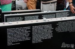 """У Львові урочисто відкрили меморіальний проект """"Простір Синагог"""" (ФОТО)"""