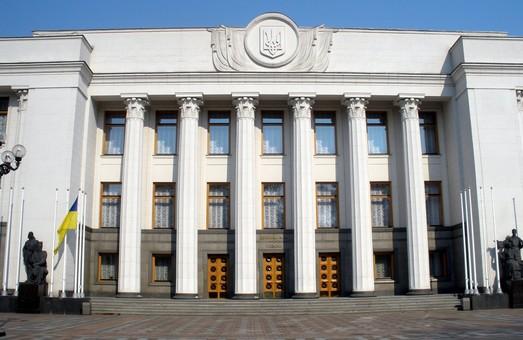 Верховна Рада провалила день децентралізації