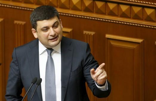 Гройсман розповів, що житель України буде платити за квартиру копійки